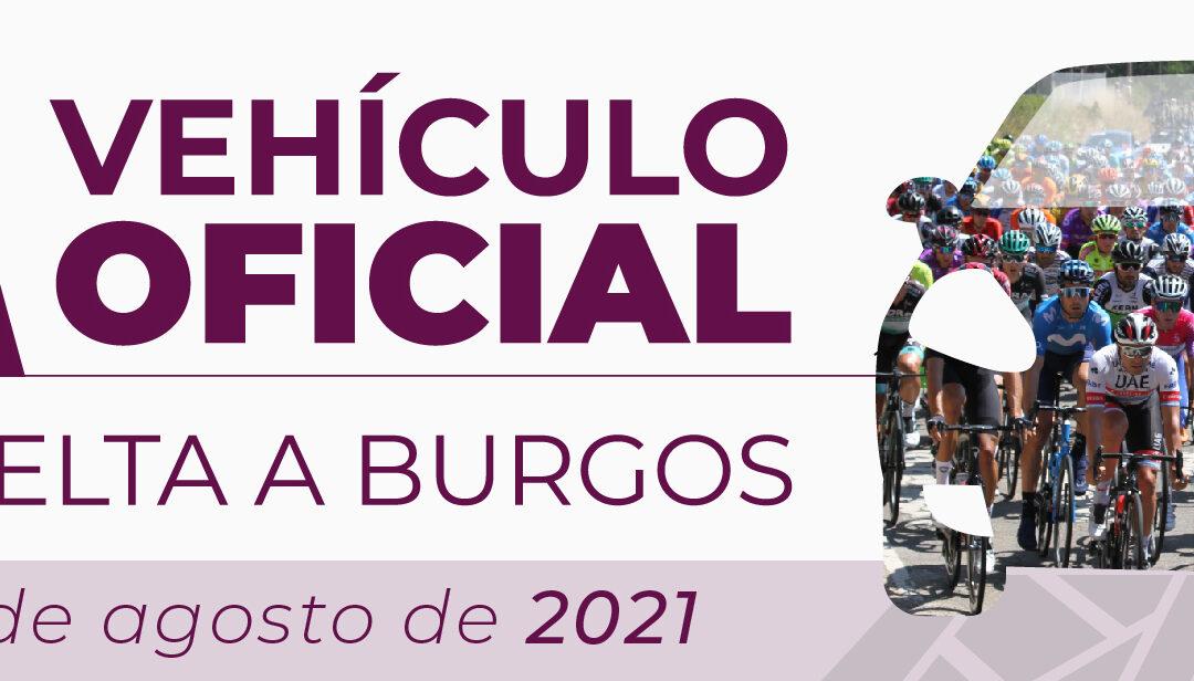 Grupo Ureta Automóviles, Vehículo Oficial de la XLIII Vuelta Ciclista a Burgos.